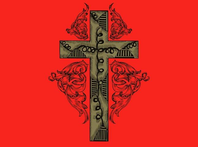 Ornamented Cross vector free