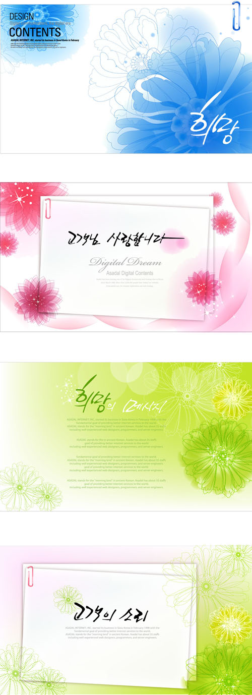 Brilliant flowers background  vector 02 free