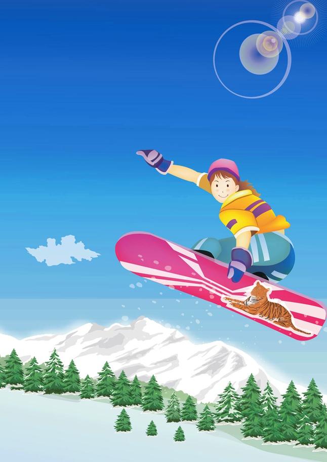 Snowboard Kid vector free