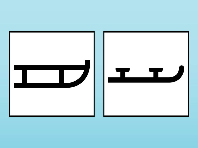 Sleigh Icons vector free