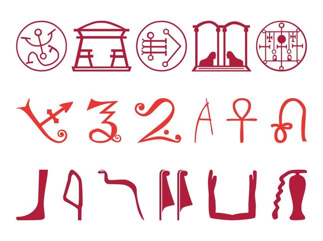 Egyptian Symbol Set vector free